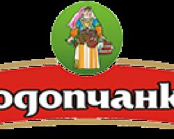 EN Родопочанка
